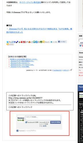 fb_com04.jpg
