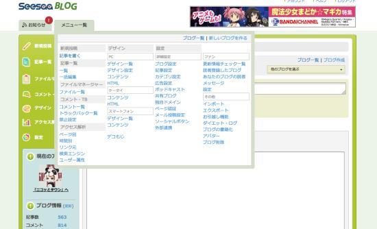 kiji_menu.jpg