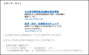 ad_article.jpg