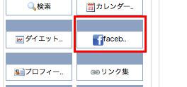 fb_com01.jpg