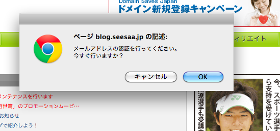 スクリーンショット(2012-03-28 16.01.36).png