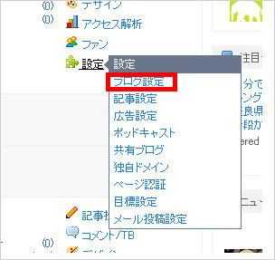 blogcategory01_1.jpg