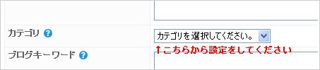 blogcategory01_2.jpg