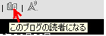 fan04.jpg