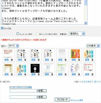 fileupload_img.jpg