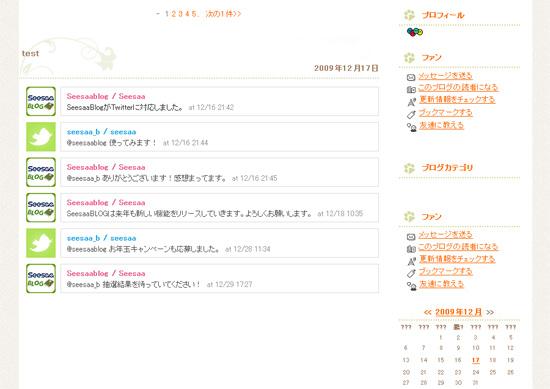 twitter_sample.jpg