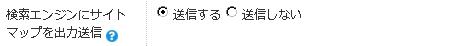 2014-07-01_image2.jpg