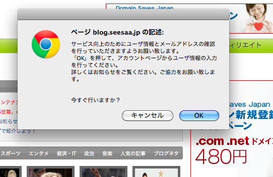 スクリーンショット(2012-03-28 16.03.05).png