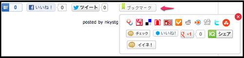 bookmark_fix2.jpg