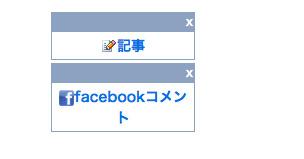 fb_com02.jpg