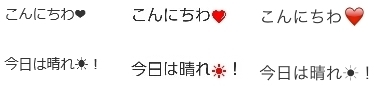 img_emoji_2.jpg