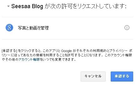 img_googlephoto_3.jpg