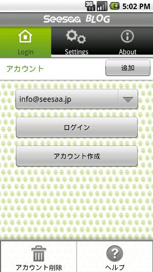 login_menu.jpg