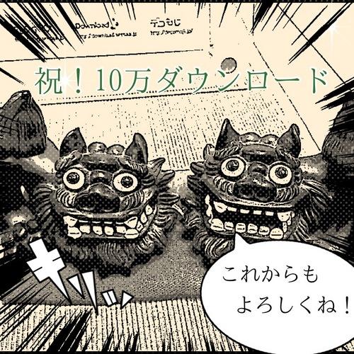 photo (9).JPG
