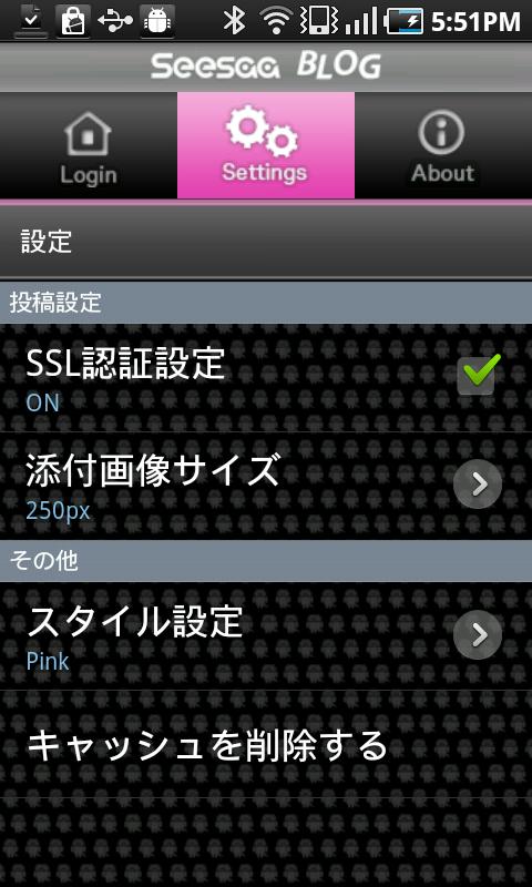 snap20110630_175156.png